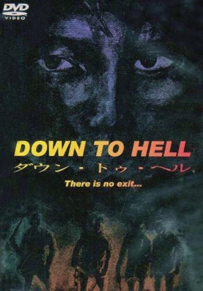 Прямиком в ад