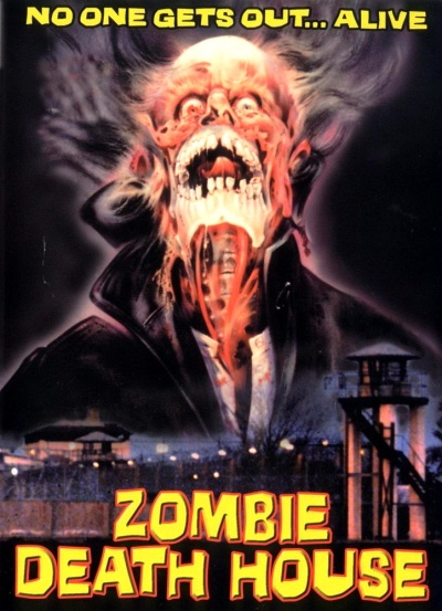 Зомби в камерах смертников