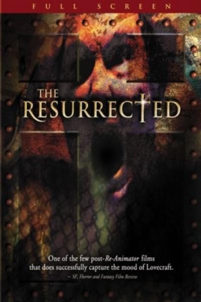 Воскресший