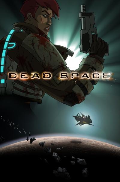 Мертвый космос - бесславный конец