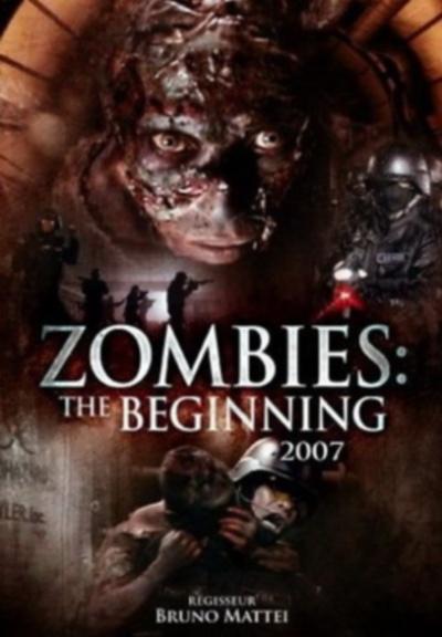 Зомби: начало