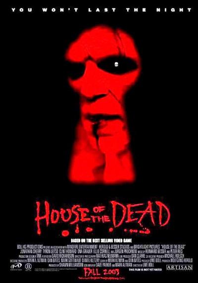 Дом мёртвых
