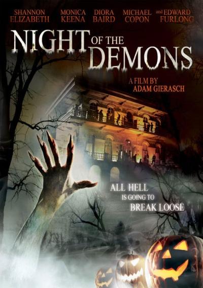 Ночь демонов 2010