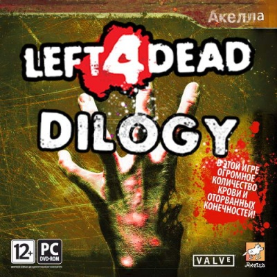 Дилогия: Left 4 Dead