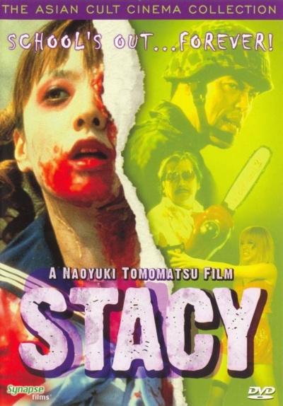Стейси: нападение школьниц-зомби