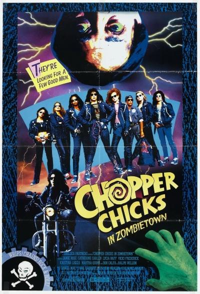 Курочки-байкеры в городе зомби