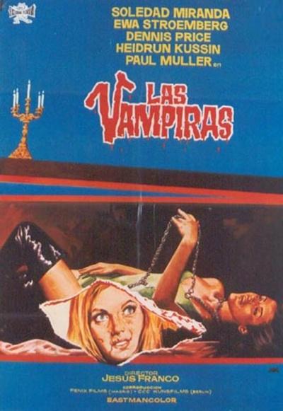 Вампирши-лесбиянки