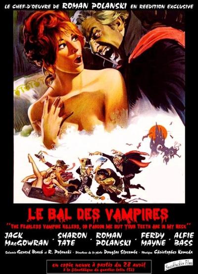 Бал вампиров
