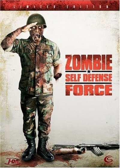 Силы самообороны от зомби
