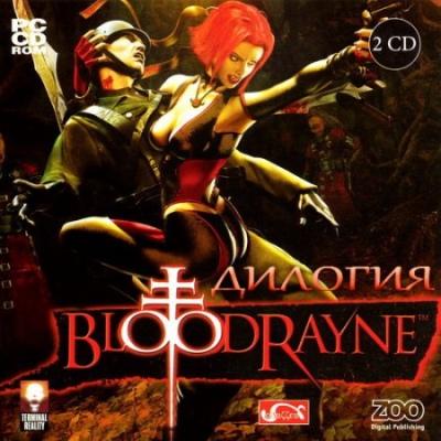 �������: BloodRayne
