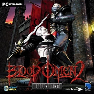 Наследие Каина. Blood Omen 2