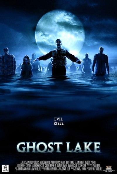 Озеро призраков