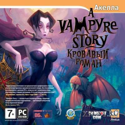 A Vampyre Story: �������� �����