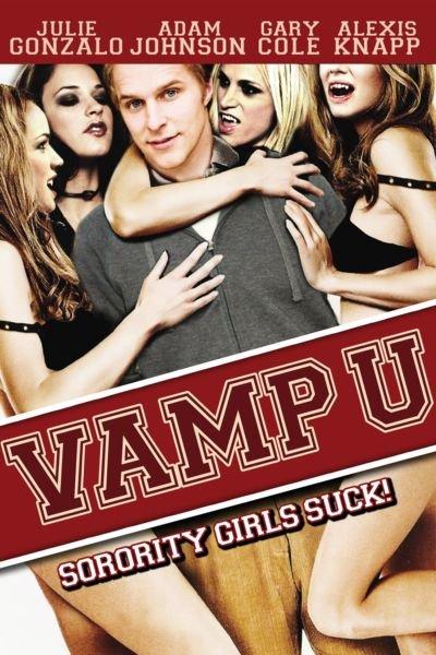 Университетский вампир - чему может научить преподаватель-кровосос