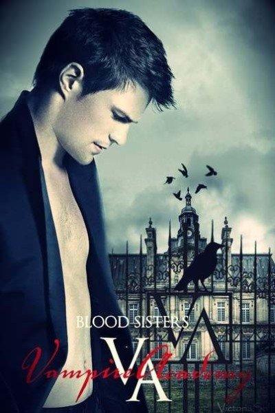 Самые ожидаемые фильмы о вампирах 2014
