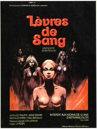 Эротика вампирши фильмы